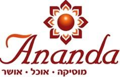 Ananda אוכל הודי