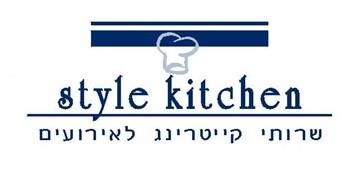 style.kitchen